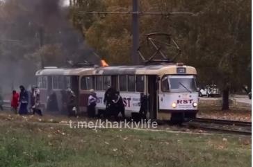 В Харькове во время движения загорелся трамвай / скриншот