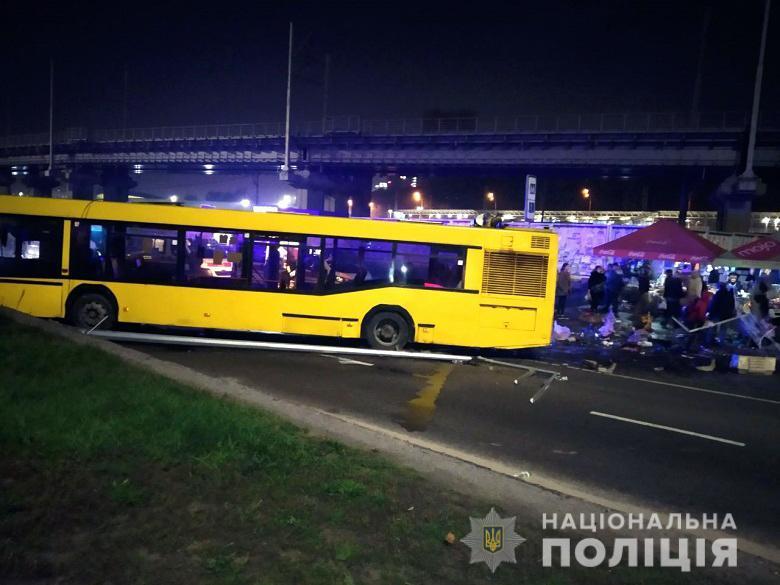 В результате ДТП погиб мужчина / фото kyiv.npu.gov.ua