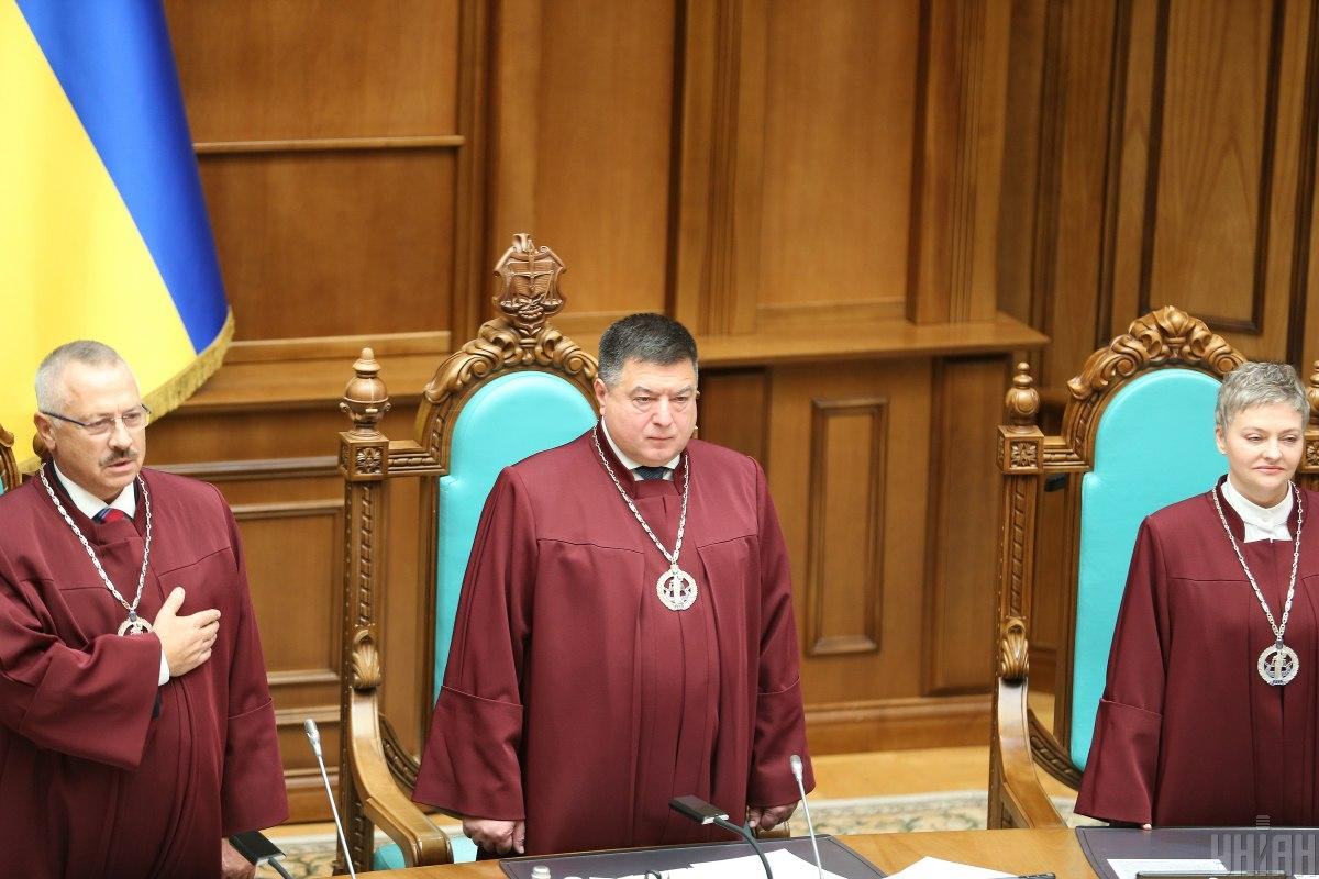 Constitutional Court judges / Photo from UNIAN, by Viacheslav Ratynsky
