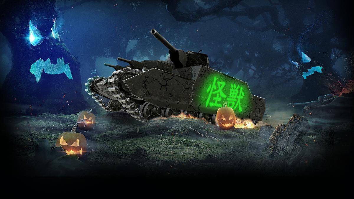 "Танк O-I ""Кайдзю"" з електричними снарядами / фото wargaming.net"
