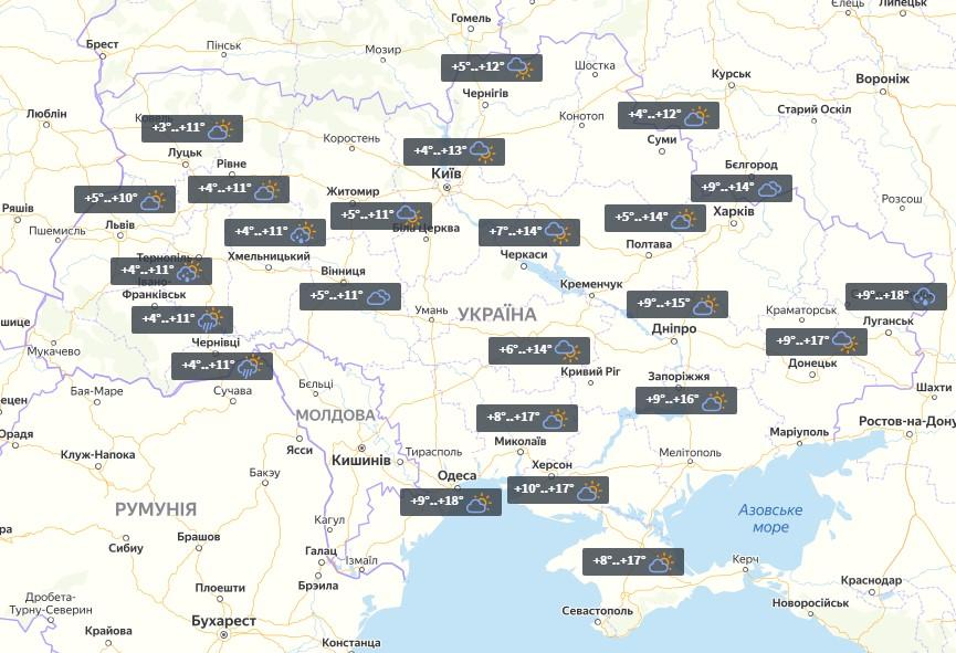 Погода в Україні 30 жовтня / УНІАН