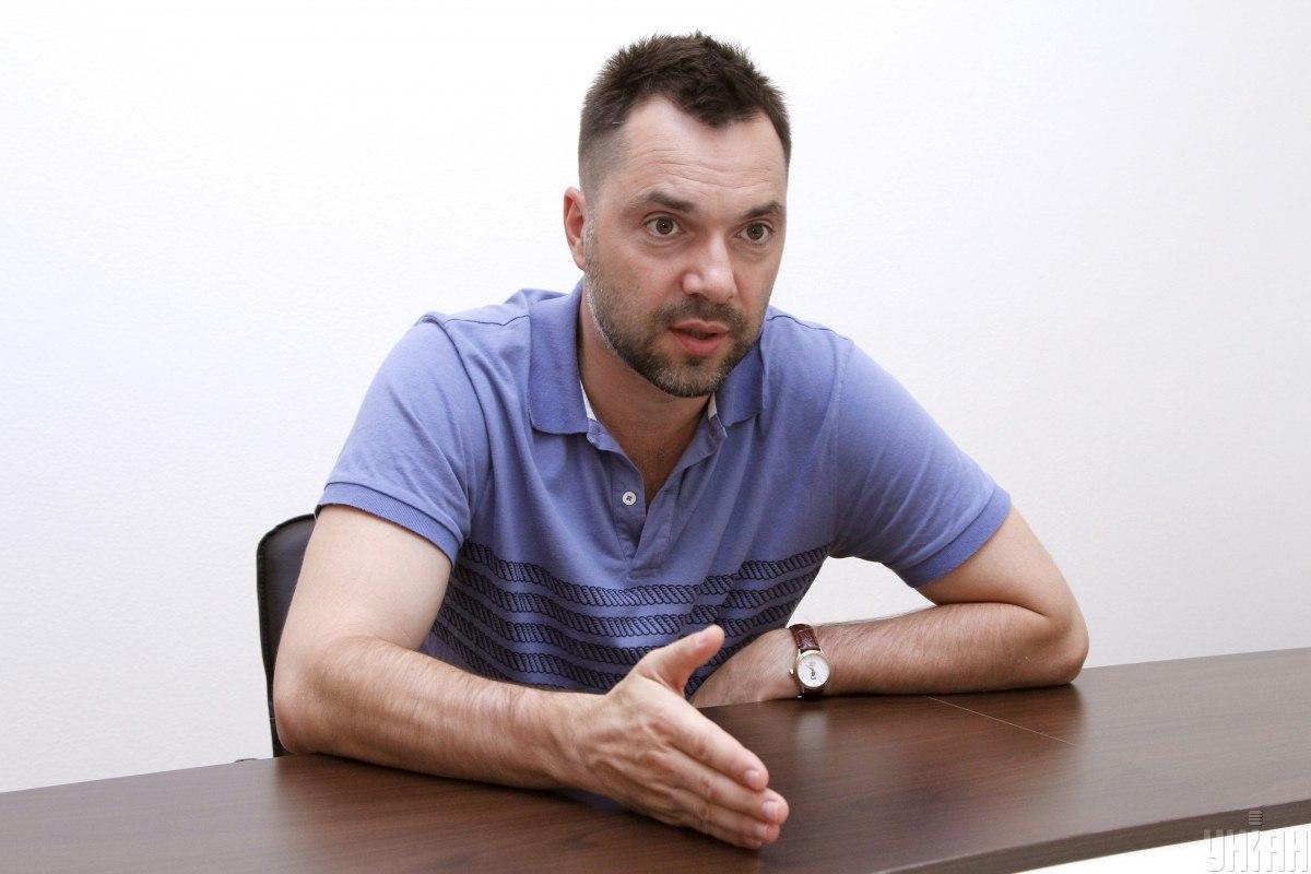 Новый участник делегации от Украины в ТКГ разъяснил, чем будет заниматься / Фото УНИАН, Виктор Ковальчук