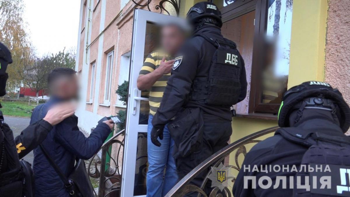 Начато уголовное производство / фото www.npu.gov.ua