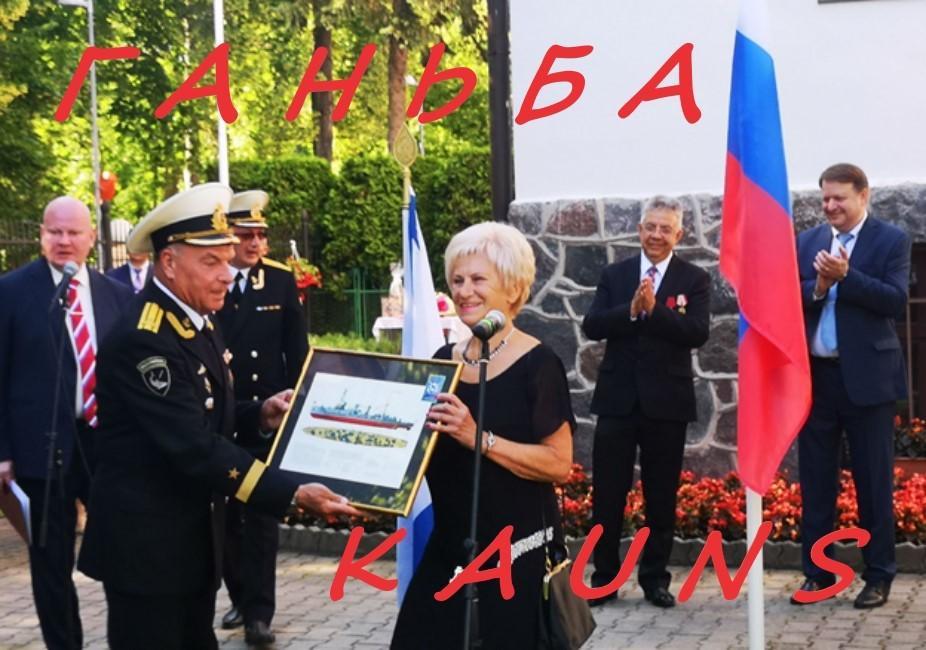 Давыденко откровенно симпатизирует пророссийским силам в Латвии / фото Посольство Украины в Латвии