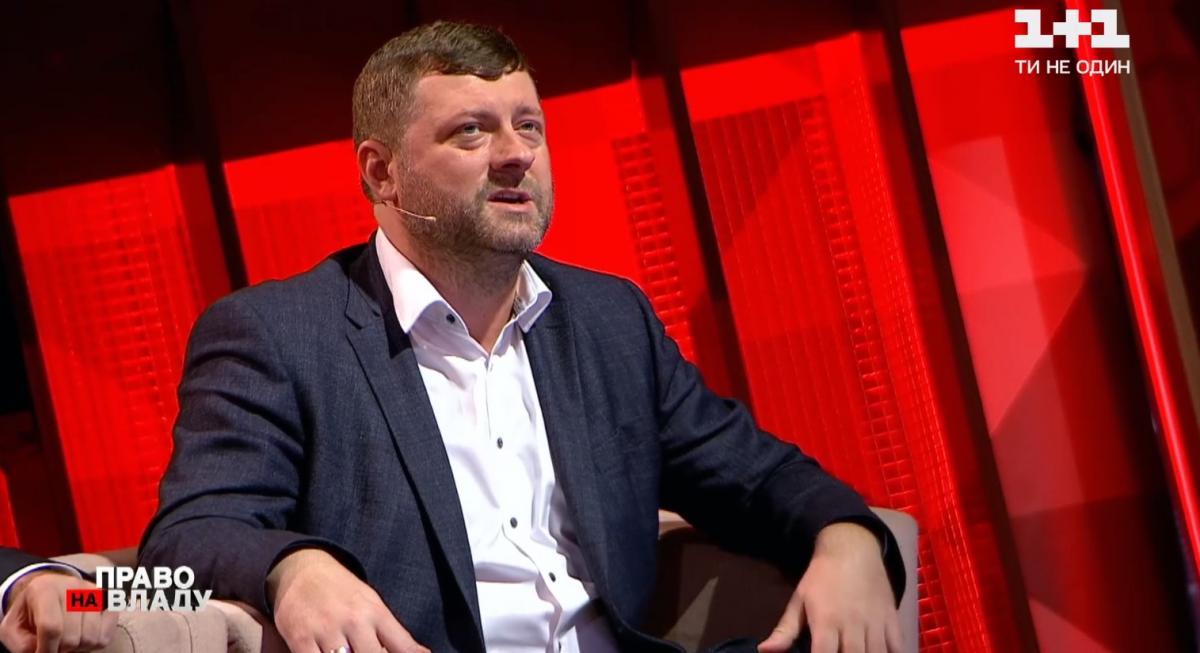 За словами Корнієнка, кадрові перестановки будуть там, де немає серйозних зрушень у голів ОДА / скріншот з відео