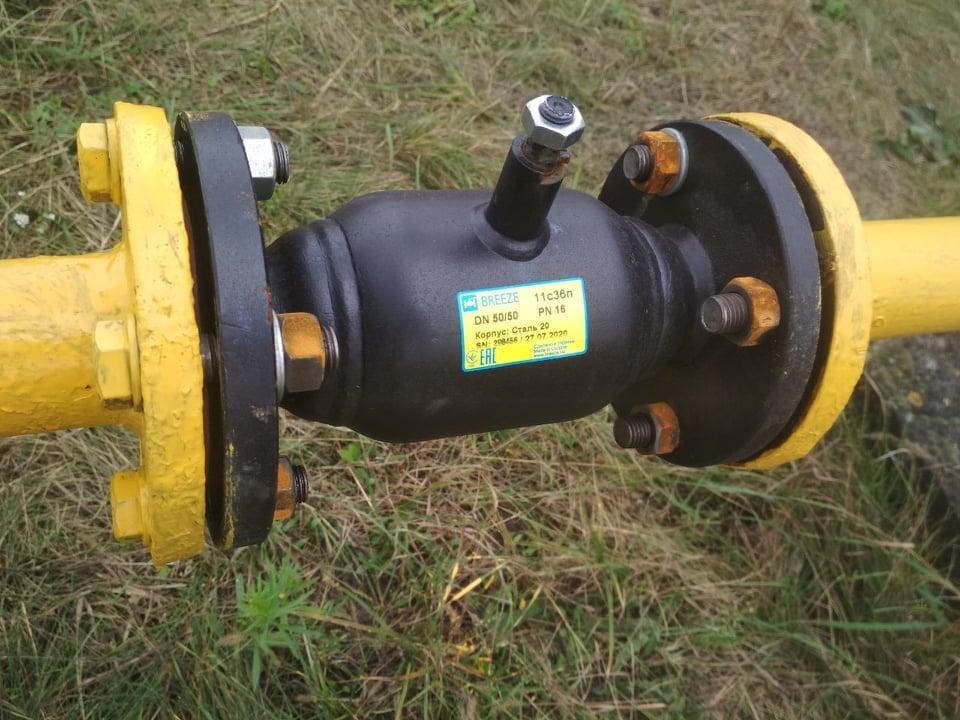 В двух городах неизвестные ограничили подачу газа / Черновцыгаз