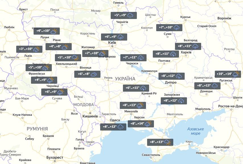 Погода в Украине в субботу, 31 октября / УНИАН