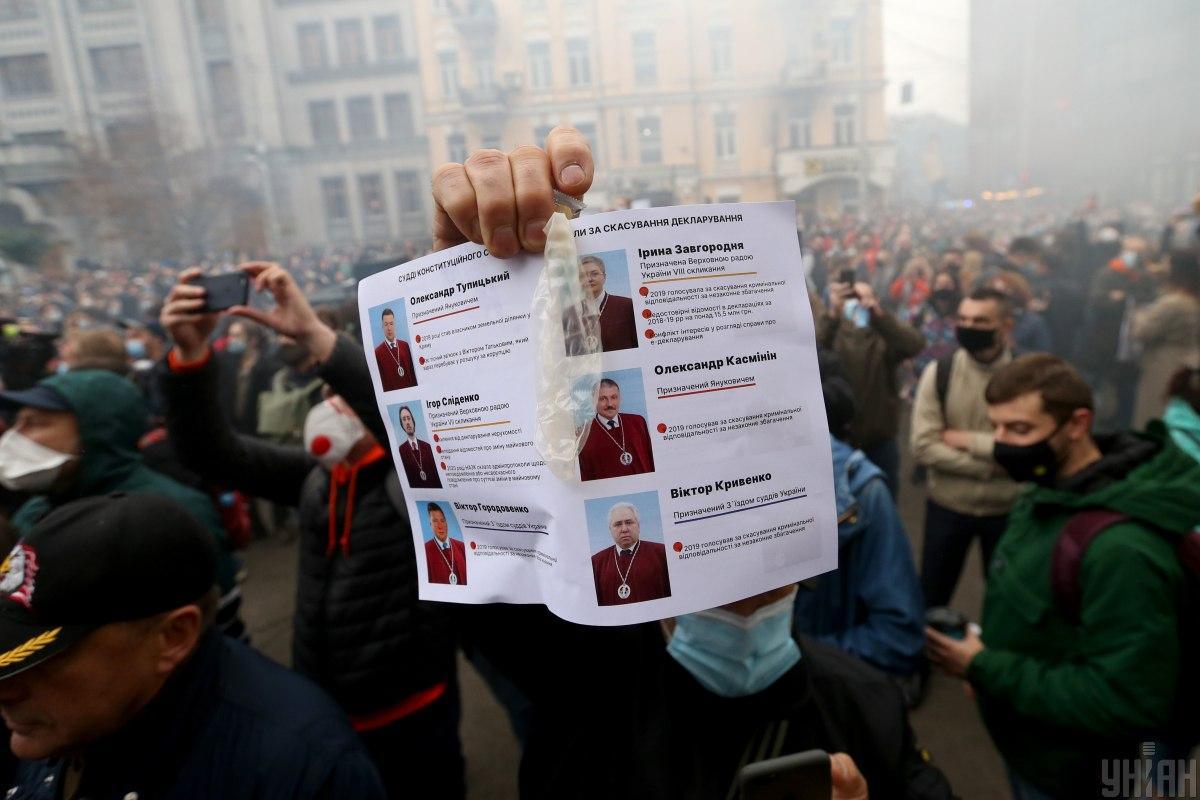 КСУ решение - в Минюсте объяснили, как выйти из конституционного кризиса в Украине / фото УНИАН (Вячеслав Ратинский)