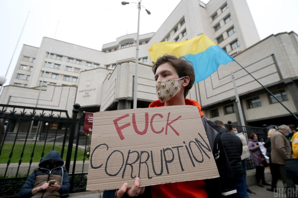The request concerns two draft laws on the CCU / Photo from UNIAN, by Viacheslav Ratynsky