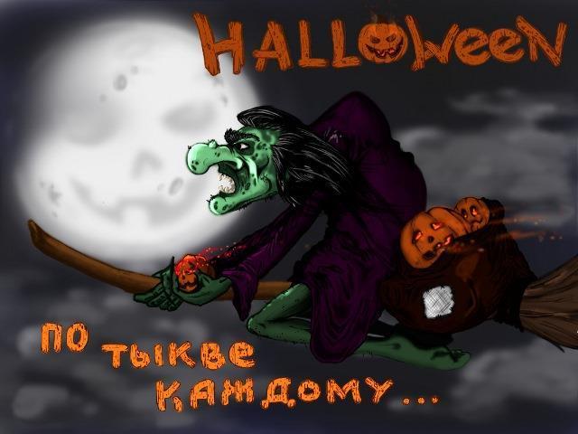Картинки на Хелловін / фото avatarko.ru