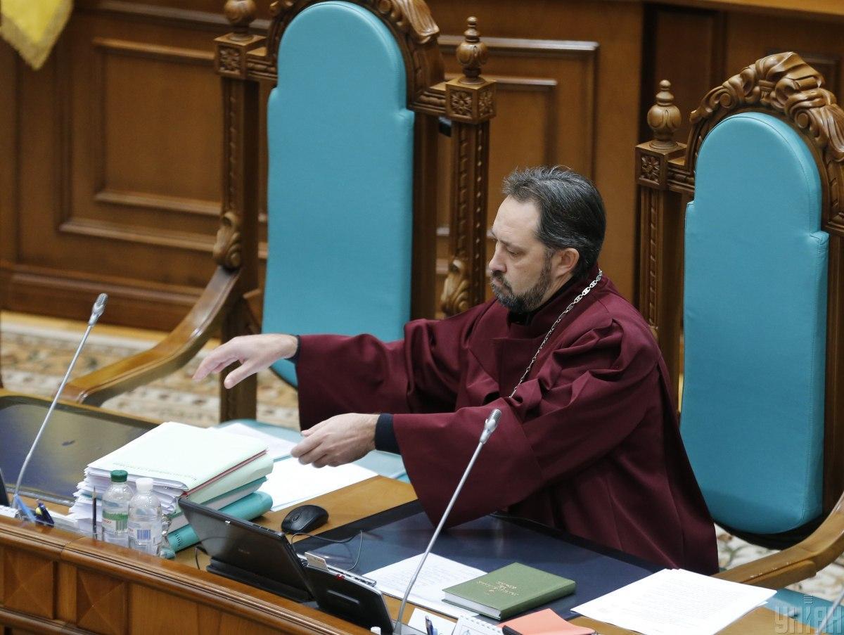 В КСУ намекнули, что против Зеленского надо открыть уголовное дело / фото УНИАН