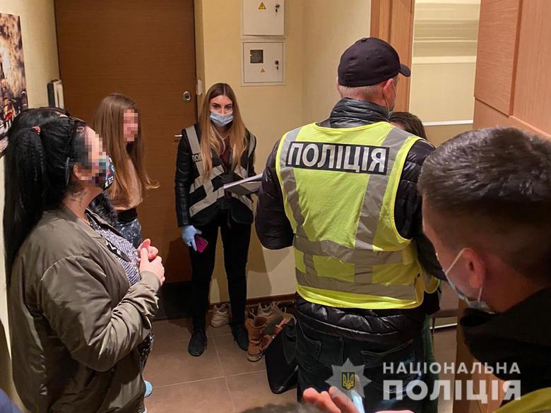 фото npu.gov.ua