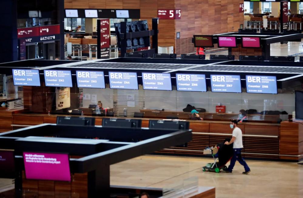 Аеропорт повинні були відкрити ще 9 років тому / Фото Travelclever