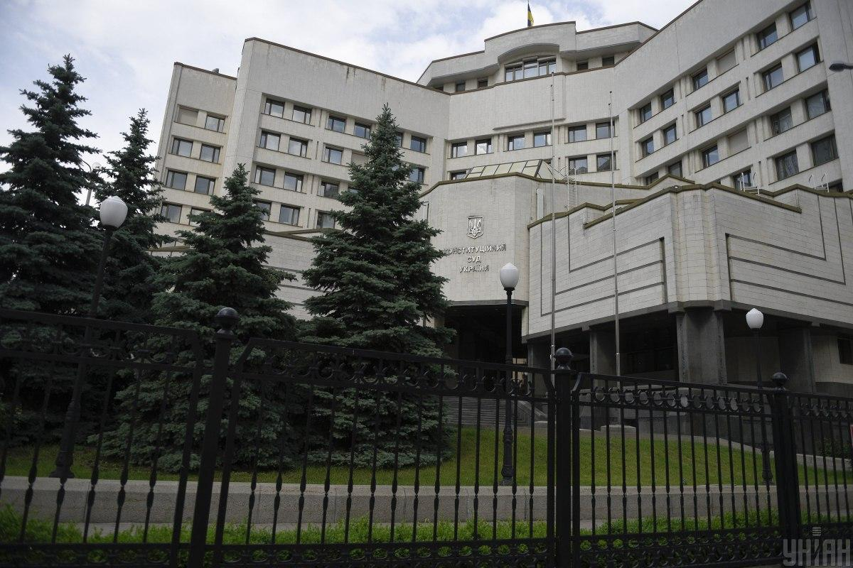 Окремо звіт згадує про останні рішення Конституційного суду України \ фото УНІАН