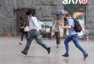 Завтра Киев накроют дожди и сильный ветер