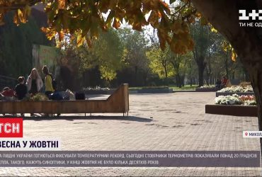 На юге Украины готовятся зафиксировать абсолютный температурный рекорд
