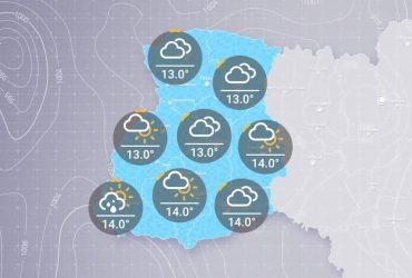 Прогноз погоды в Украине на понедельник, утро 26 октября
