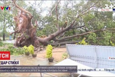 Жизни по меньшей мере двух людей забрал мощный ураган во Вьетнаме
