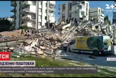 От землетрясения в Эгейском море пострадали сразу две страны
