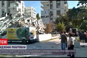 Во время землетрясения в Эгейском море погибли по меньшей мере 8 человек