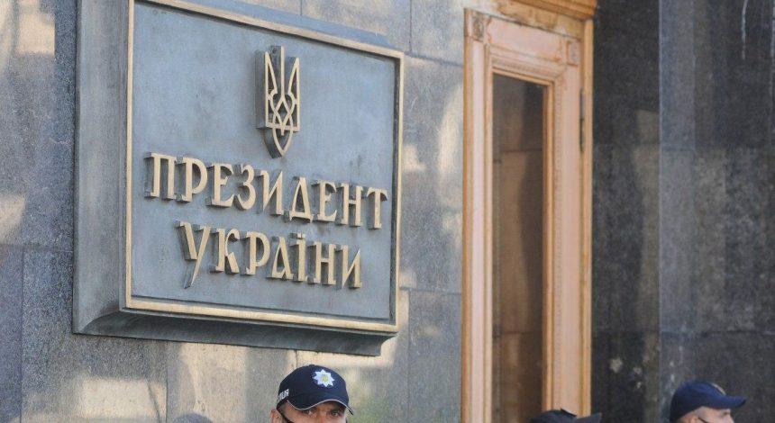 В Офисе президента предлагают изучить судебные решения против ветеранов и общественных деятелей с 2014 года