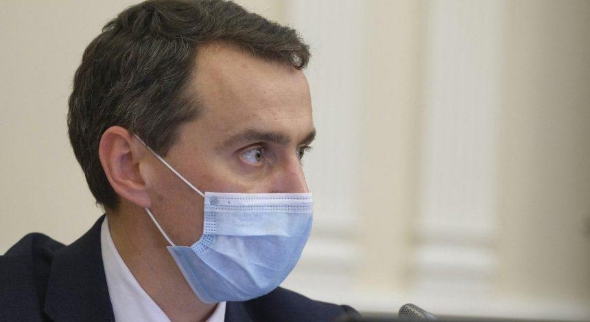 Ляшко побував інкогніто в лікарні у Львові і зробив емоційну заяву