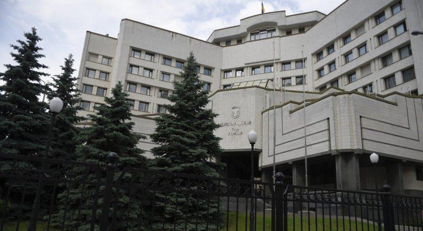 Ермак опубликовал план действий для выхода Украины из конституционного кризиса