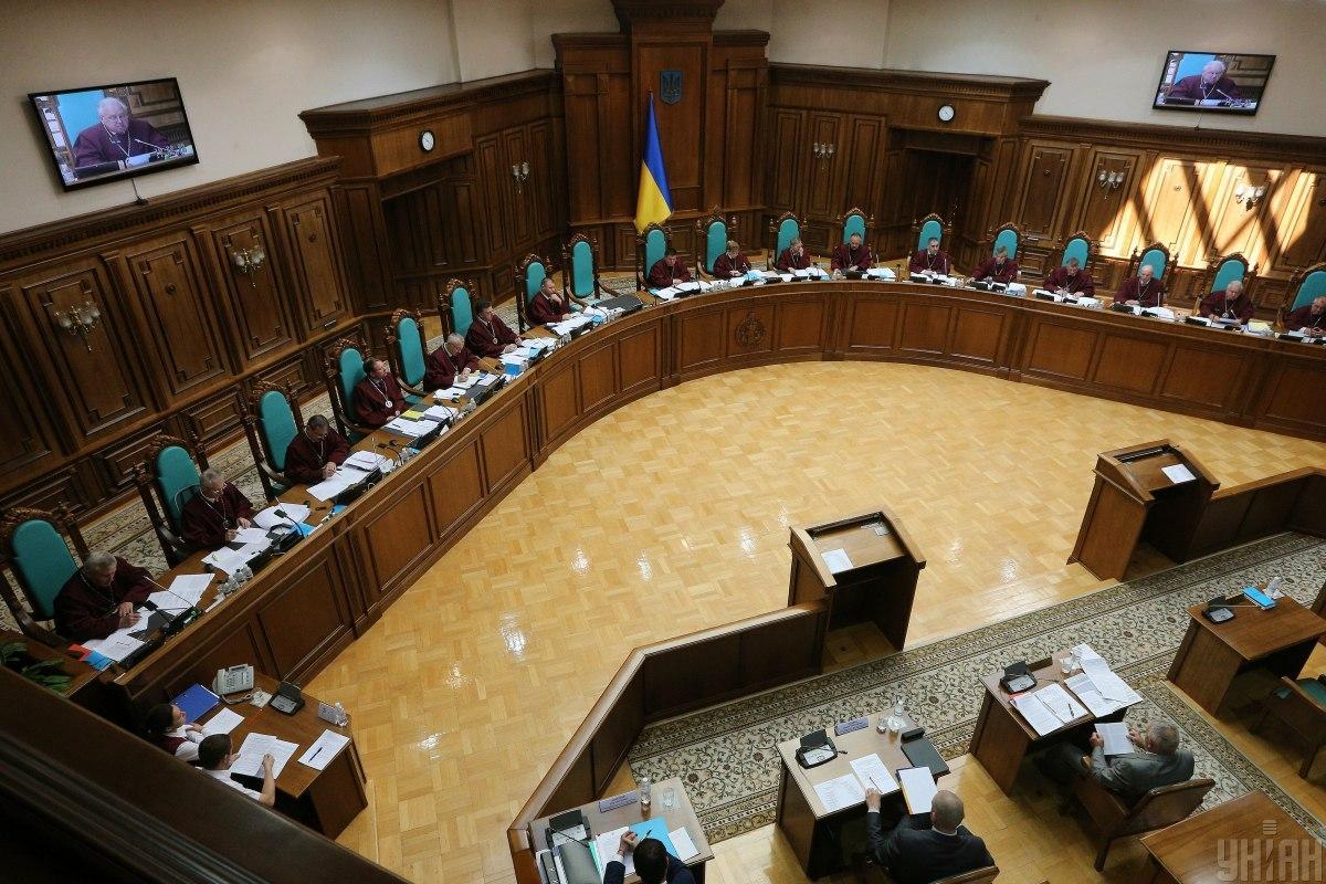 В Совете Европы советуют подумать над последствиями в случае увольнения судей КСУ / фото УНИАН, Владимир Гонтарь