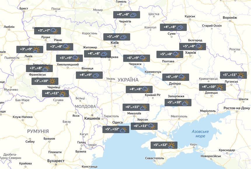 Погода в Україні 8 листопада / УНІАН