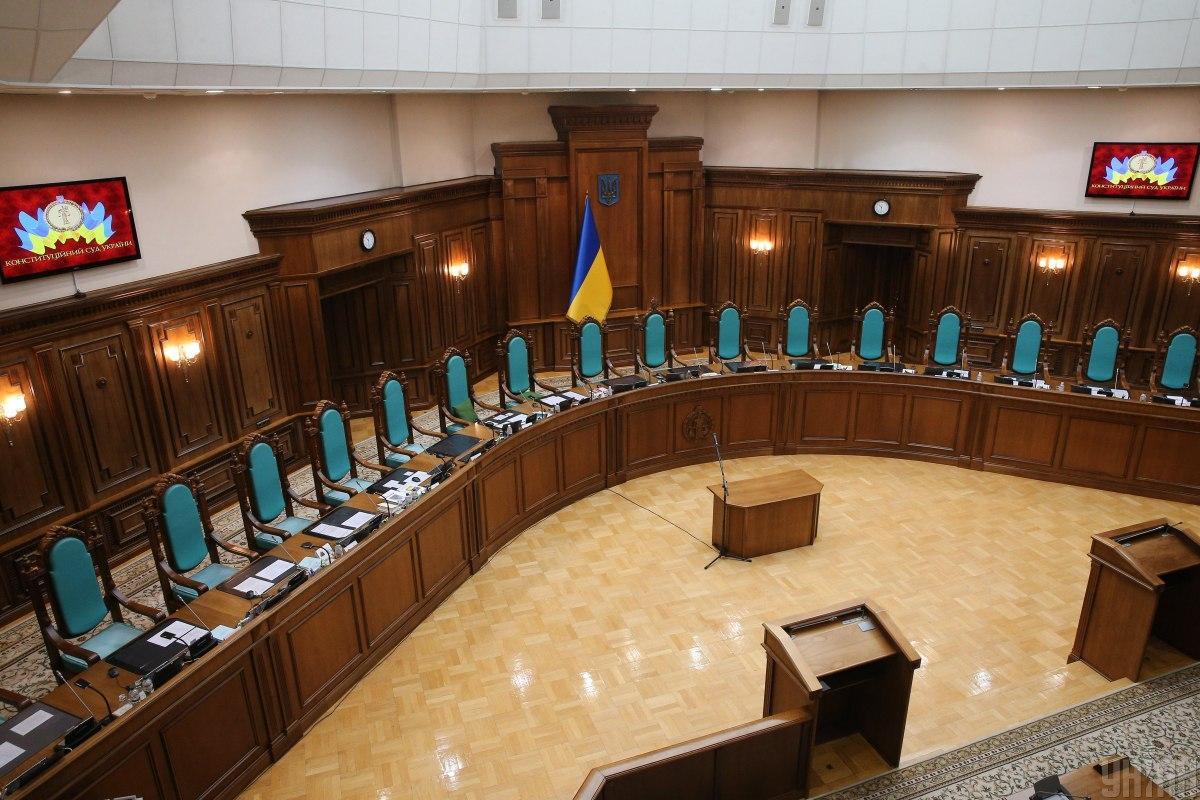 КСУ - стало известно, когда Рада возьмется за рассмотрение антикоррупционных законопроектов / фото УНИАН, Владимир Гонтарь