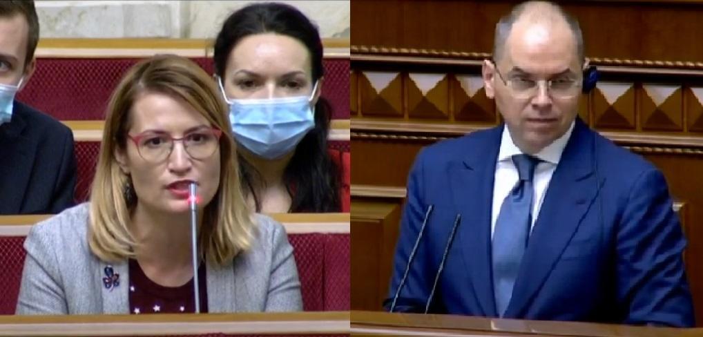 Рада засідання - Степанов поскандалив з депутаткою у залі парламенту/ Скріншот