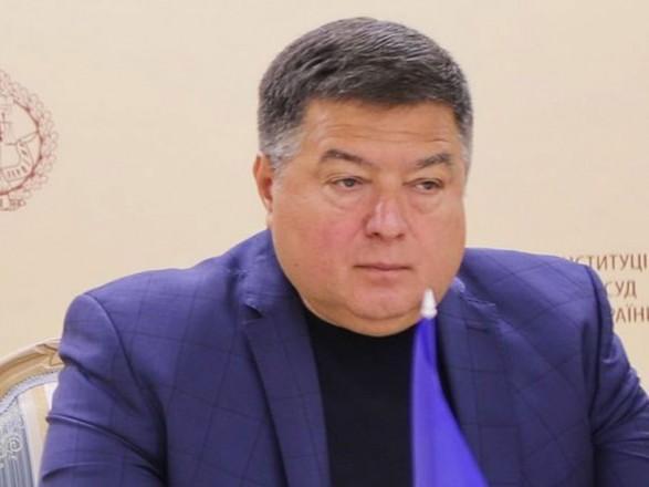 КСУ решение - Тупицкий заявил о фабрикации дела против него / Скриншот