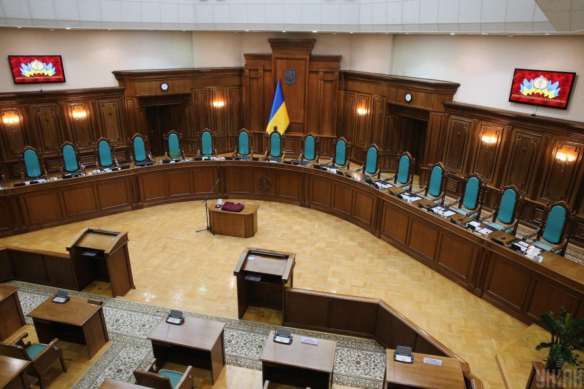 Суддям КС не вдалося провести спеціальне пленарне засідання/ фото УНІАН, Володимир Гонтар