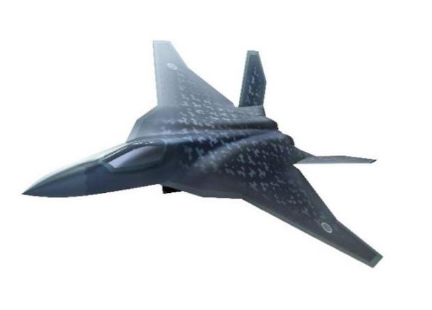 Mitsubishi Heavy Industries будет разработчиком истребителя F-X/ фото JSDF