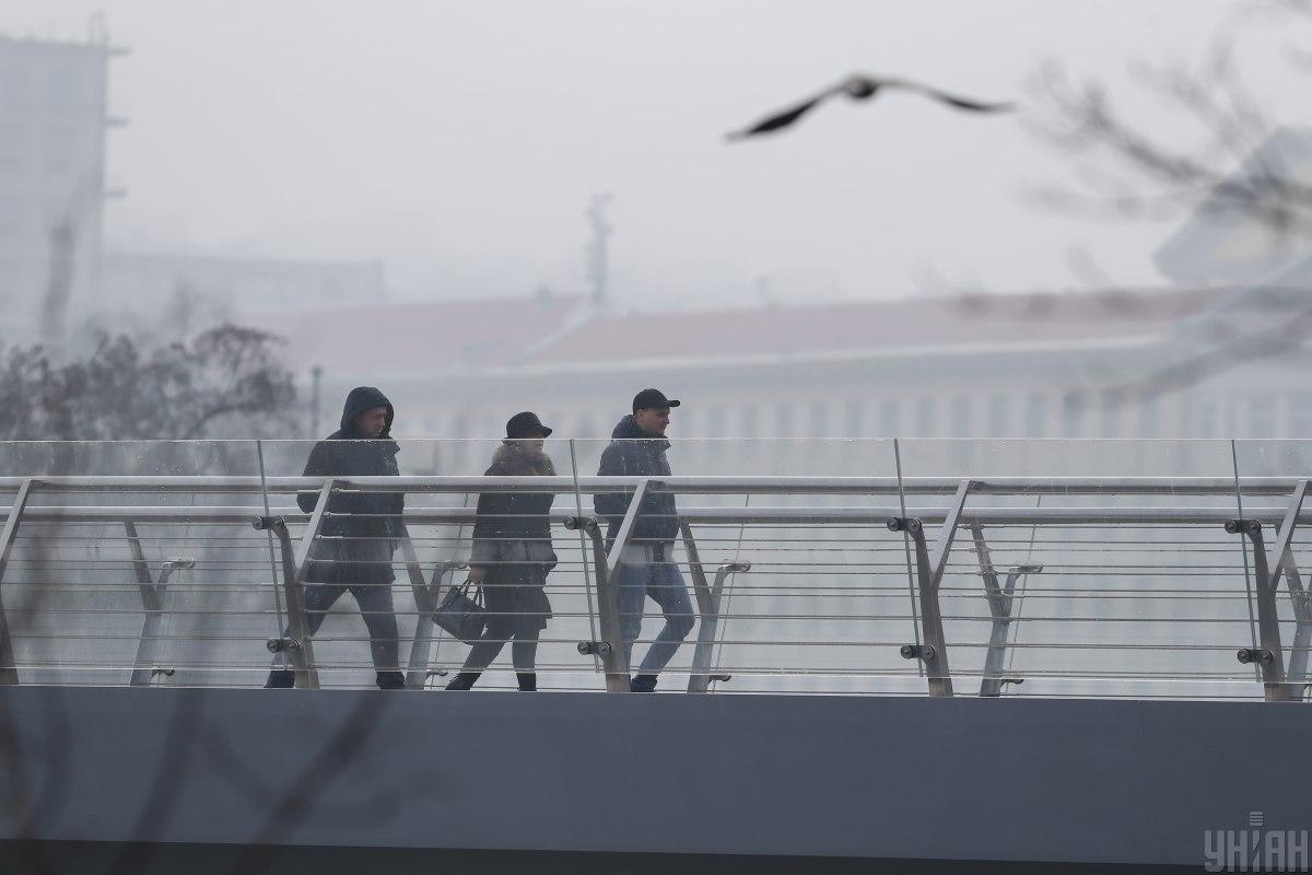 В ближайшие дни ожидается сильный туман / фото УНИАН