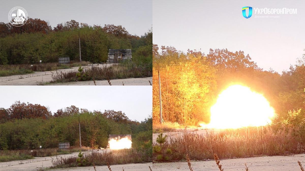 В ходе боевых стрельб все цели были поражены в соответствии с программой испытаний \ ukroboronprom.com.ua