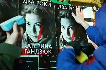 Екатерина Гандзюк умерла в киевской больнице 4 ноября 2018 года / фото УНИАН, Денис Прядко