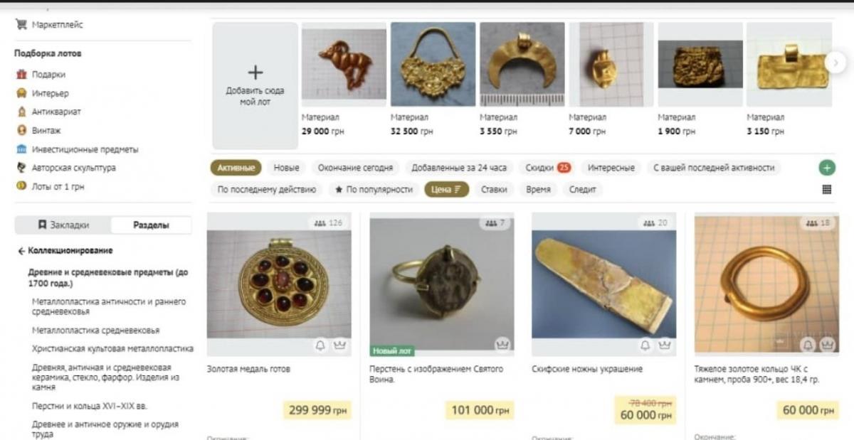 На аукционе «Violity» за год продается четыре Национальных музея истории Украины
