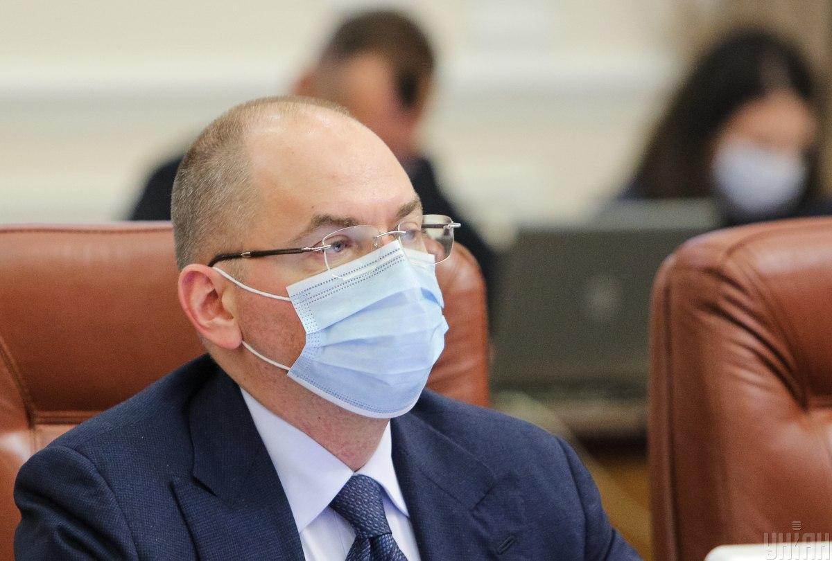Степанов заявил, что Украина перешла ко второму этапу вакцинации / фото УНИАН