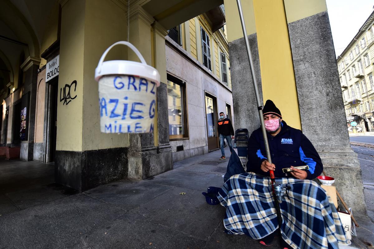 Локдаун в Турине / фото REUTERS