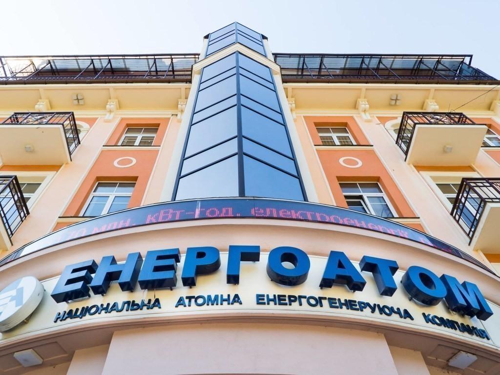 """Президент Украины провел совещание по выводу """"Энергоатома"""" из кризиса / фото energoatom.com.ua"""
