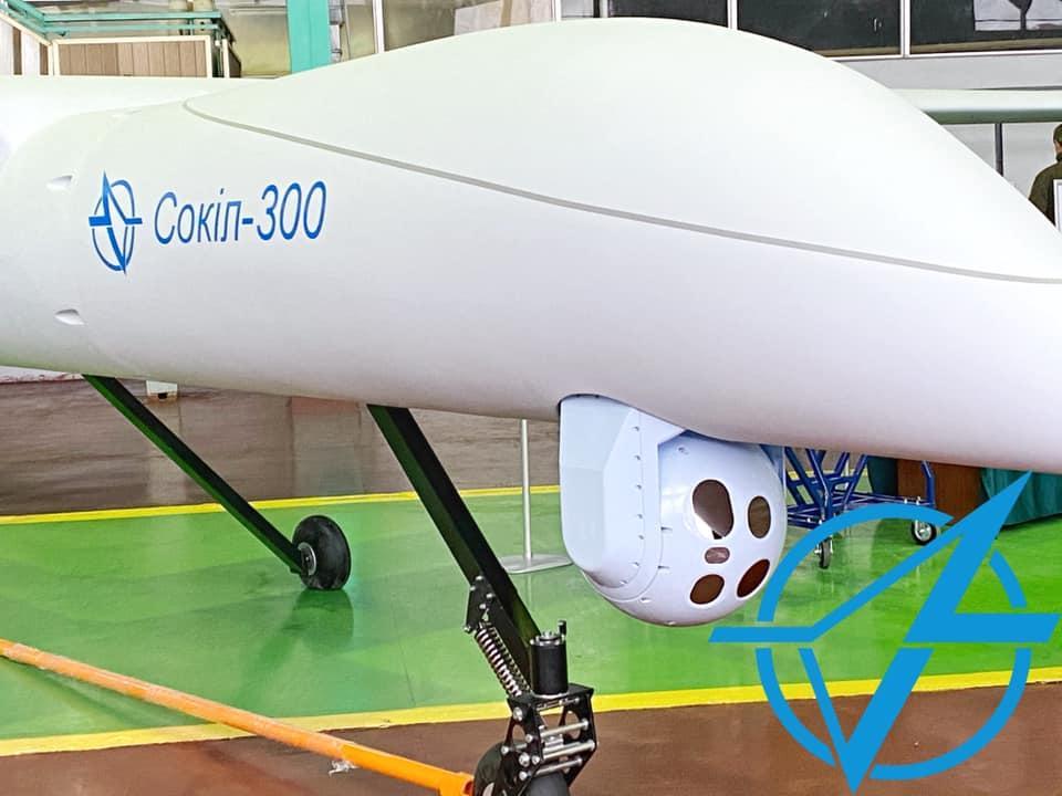 Сокол-300 - презентация разведывательно-ударного беспилотника - фото —  последние новости — УНИАН
