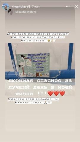 instagram.com/khocholava5
