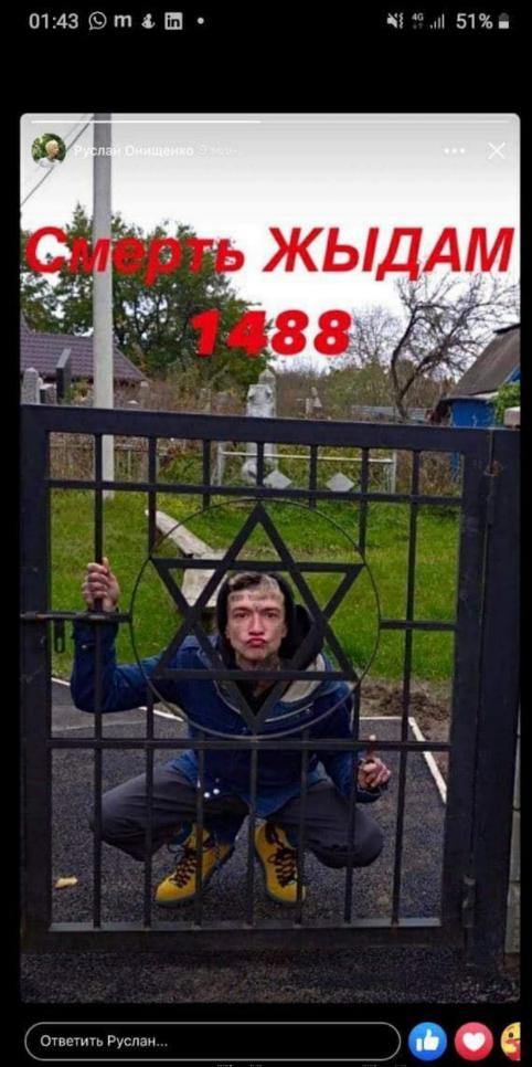 Скриншот Jewishnews.com.ua