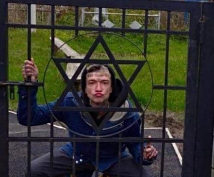 Фотография была опубликована в ночь на 8 ноября, но к утру её удалили / Скриншот Jewishnews.com.ua