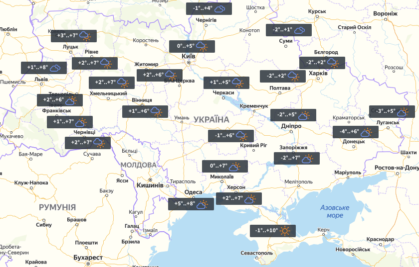 Погода в Украине на 12 ноября / фото УНИАН