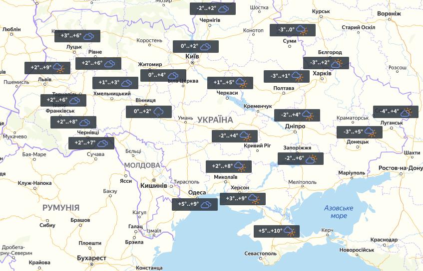 Погода в Украине на 13 ноября / фото УНИАН