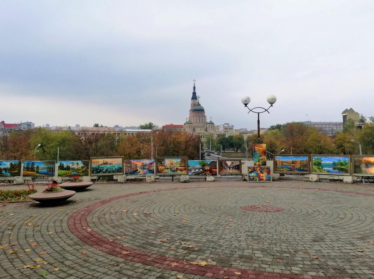 Харків - доволі непоганий варіант для поїздки вихідного дня / фото Марина Григоренко