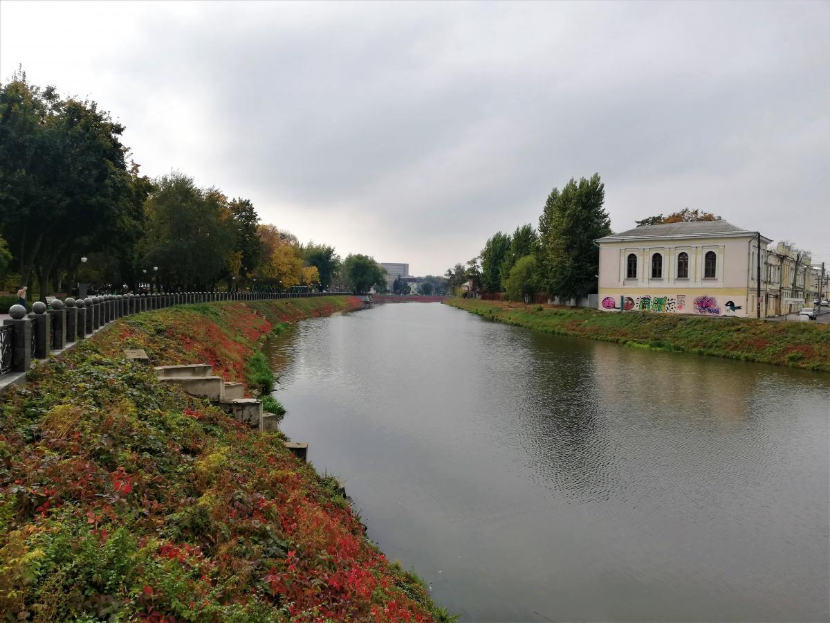 Набережна в Харкові / фото Марина Григоренко