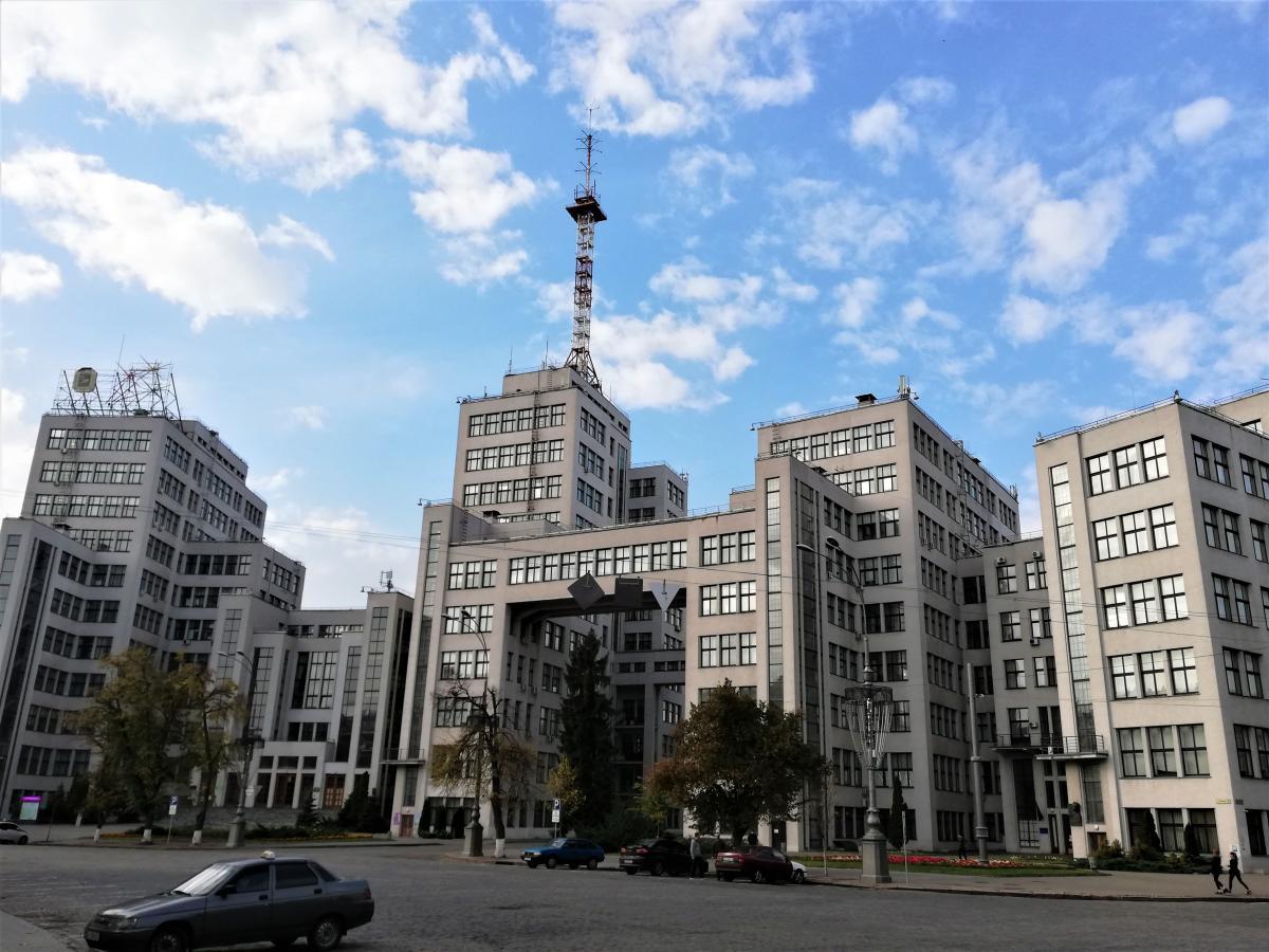 Будівля Держпрому в Харкові / фото Марина Григоренко